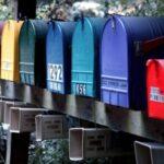 tuterèrke brievenbus